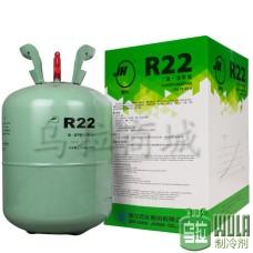 巨化R22制冷剂 13.6kg