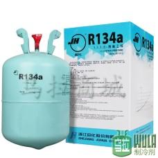 巨化R134a制冷剂13.6kg