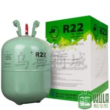 巨化R22制冷剂 22.7kg