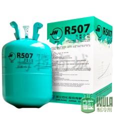 巨化R507A 10kg