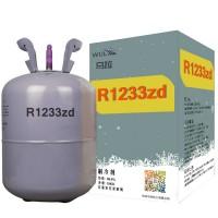 R1233zd(E) 10kg