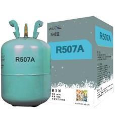 R507制冷剂 10kg