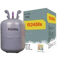 R245fa 五氟丙烷