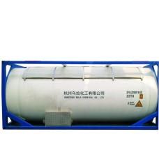 R445A制冷剂 5kg
