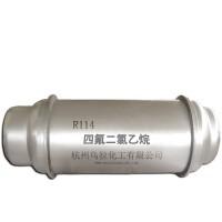 R114制冷剂