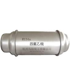 R134a制冷剂 吨装