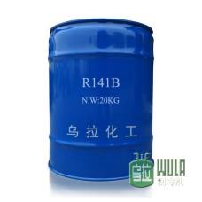 R141B实验装20kg