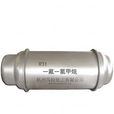 R31制冷剂 10kg